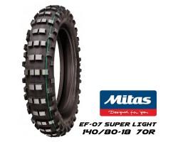MITAS ENDURO 140/80-18 EF-07 70R SUPER LIGHT (Verde)